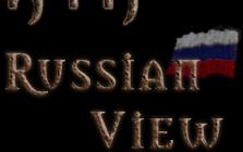 russian view version